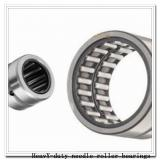 Ta4126v nncf5008 HeavY-duty needle roller bearings
