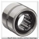 Ta4122v na6910 HeavY-duty needle roller bearings